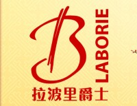 laborie-jazz-en-chine